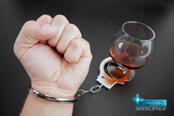 Кодировка от алкоголя под гипнозом