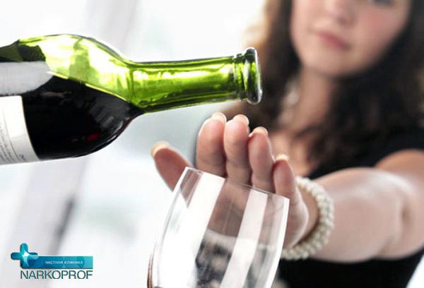 Закодироваться от алкоголя цены екатеринбург